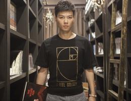 Chen Quifan
